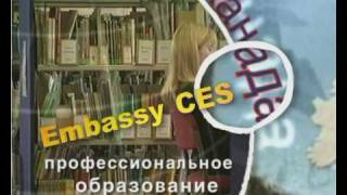 Центр Английского Языка ДонСтрим(, 2010-06-10T08:38:19.000Z)
