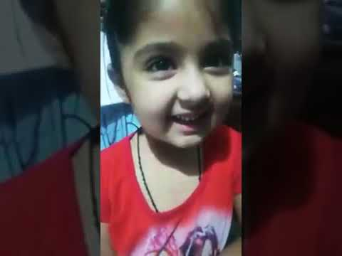 I Love You Nahi Bola Jata - Mayra (Cute Baby)