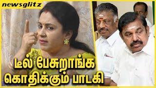 EPS -OPS முகத்திரையை கிழித்த பாடகி : Anitha Kuppusamy Quits ADMK with no Grief | TN Politics