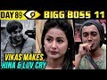 Vikas Makes Hina And Luv CRY |  Day 89 Bigg Boss 11 | 29th December 2017 Full Episode Update