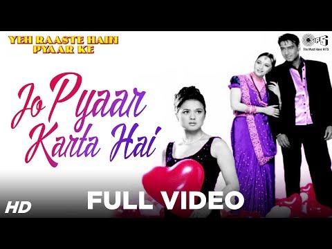 Jo Pyaar Karta Hai - Video Song | Yeh Raaste Hain Pyaar Ke | Ajay, Madhuri & Preity | Manohar Shetty