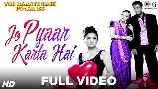 Video Jo Pyaar Karta Hai - Yeh Raaste Hain Pyaar Ke | Ajay, Madhuri & Preity | Manohar Shetty & Others download MP3, 3GP, MP4, WEBM, AVI, FLV November 2017
