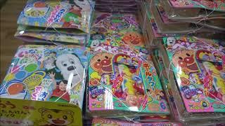 ヤングキングアワーズ 2019年 06 月号「超人ロック」聖悠紀 【少年画報社】