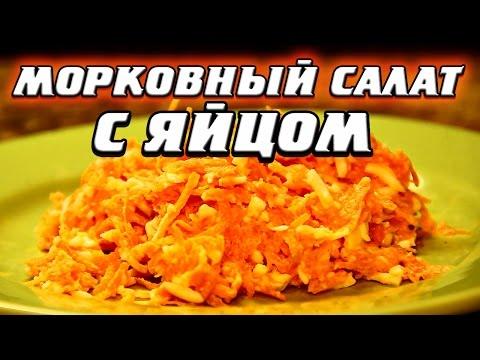 Сколько калорий в салате