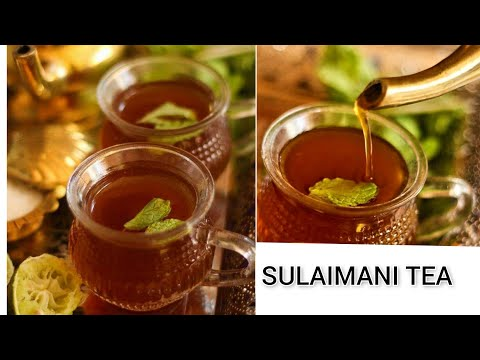 ARABIC SULAIMANI TEA