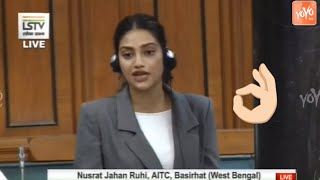 Nusrat Jahan Superb Speech In Lok Sabha | AITC | Basirhat MP