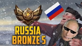 The Bronze Official Trailer