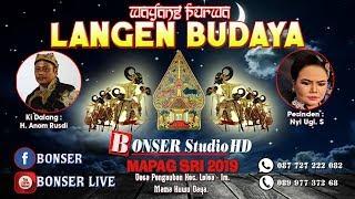 Download lagu LIVE PAGELARAN WAYANG KULIT LANGEN BUDAYA RABU 13 MARET 2019 MP3
