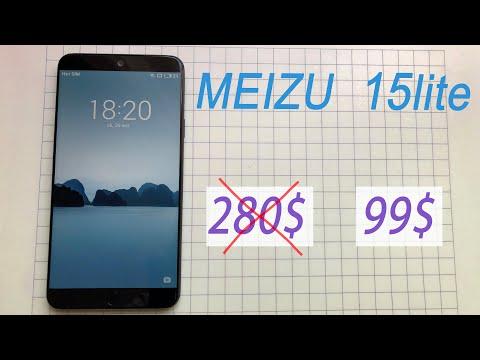 Купил Meizu 15 Lite за 6500 рублей