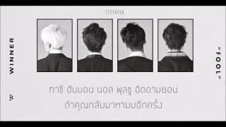 [THAI SUB] FOOL - WINNER