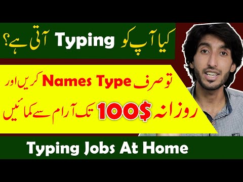 Online earning in Pakistan || Earn Money Online 2021 By Suggesting Brand Names | Work from home jobs