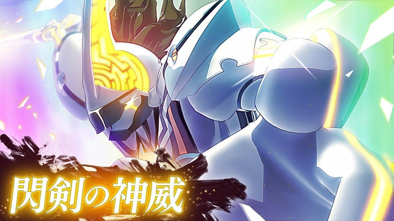 ついに獣神化 閃剣の神威 モンストアニメ公式 Youtube