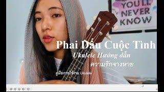 Hướng dẫn Ukulele  PHAI DẤU CUỘC TÌNH - Cao Tiểu Yêu -Phiên bản Cô Dâu 8 Tuổi