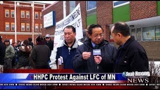 Suab Hmong News: HHPC Protested Against the Leaders of Lao Family Community of Minnesota