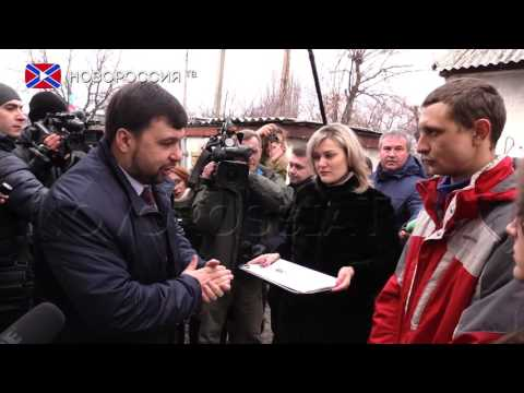 Восстановленное жилье для пострадавших в Шахтерске