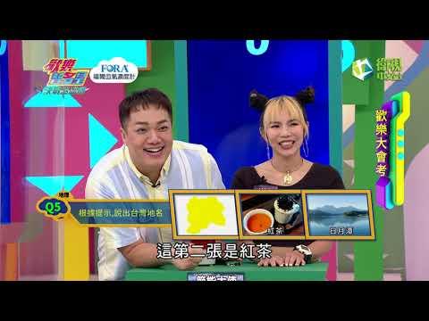 台綜-歡樂智多星-20210927  決戰海盜桶
