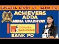 Achievers Adda: Success Story Of Neha Upadhyay (Syndicate Bank PO)