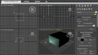 Тени в 3DsMax 2010 (21/42)