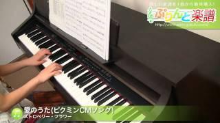 使用した楽譜はコチラ http://www.print-gakufu.com/score/detail/26296...