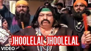 Jhoolelal- Jhoolelal [Full Song] | Meri Zabaan | Mithun Chakraborty, Amjad Khan