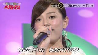 ai shinozaki ``Strawberry Time``