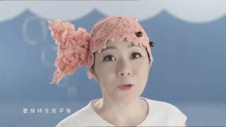 香港海洋公園保育基金 2016 廣告 - 林峯、洪卓立、郭晶晶、陳晴 [HD]
