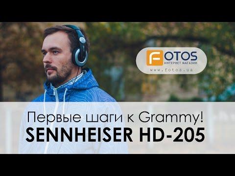 Обзор SENNHEISER HD 205 ✔ Поставь мой компакт диск!