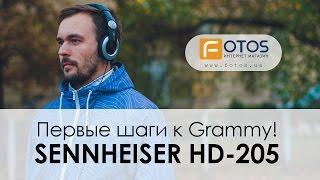 видео Наушники Sennheiser HD215 II