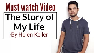 The Story of my life by Helen Keller in Hindi