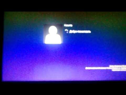 как восстановить пароль на Windows Vista