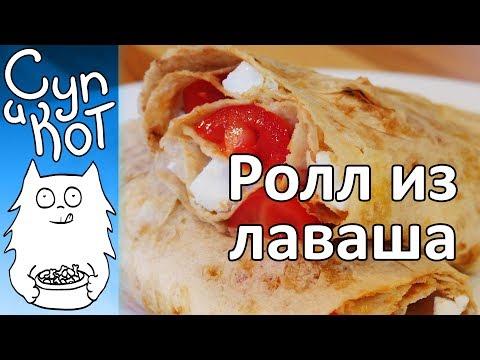 Филе дори, запеченное с помидорами - кулинарный рецепт