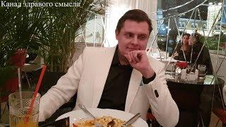 Е. Понасенков поет «Вальсок» Я. Френкеля, называя настоящего автора мелодии - Ф. Крейслера