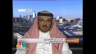 برنامج النفط والطاقة/ السعودية تعيد هيكلة أرامكو أكبر شركة للطاقة في العالم