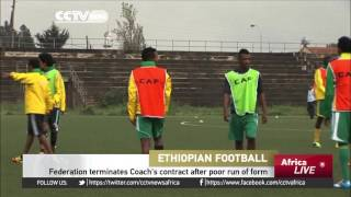 CCTV: Ethiopia Football Federation Has Terminated Head Coach Yoahnnes Sahle's Contract And Also Dism