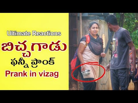 Beggar Prank With Funny Twist In Telugu | Pranks In Vizag 2019 | Hello Abbai | Telugu Pranks