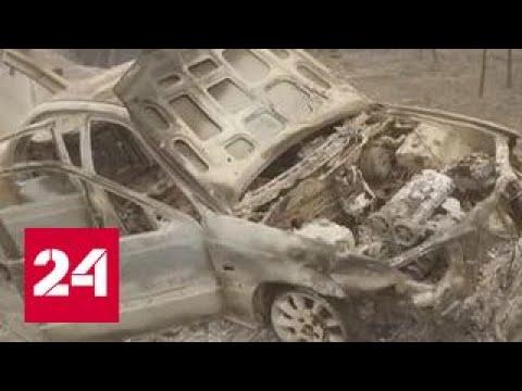 """""""Это был ад, конец света"""": очевидцы рассказали о пожаре в Португалии"""
