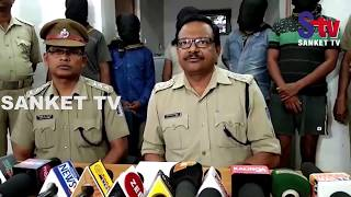 Odisha : Five arrested for highway robbery in Balasore | Sanket Tv