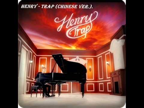 Henry 헨리_TRAP (feat. Kyuhyun & Taemin)  (Ver .Chinese ) AUDIO MP3/ ♬ Download