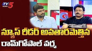 Ram Gopal Varma Reading News In TV5 Studio | RGV News Reading | TV5 News