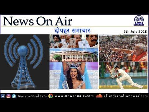 Hindi Midday News 5 July 2018