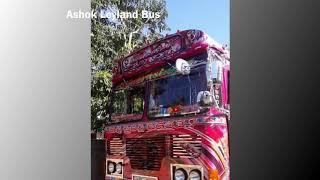 New air horn version sri lanka bus HQ