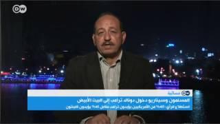 جمال عبد الجواد: العرب حائرون في كيفية التعامل مع ترامب