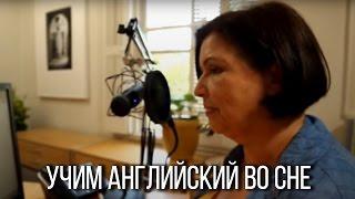 Самоучитель по английскому в аудио формате. 15-минутная зарядка для мозга - и все фразы в памяти.