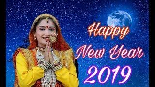 Happy new year | Kumauni And Gadwali | Whatsapp status