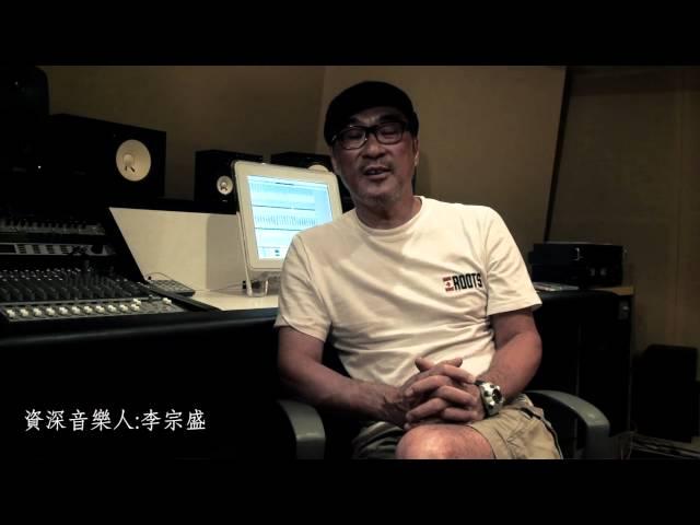 盧家宏 Lu Jia Hong【大海嘯Tsunami】專輯Promo Video_3分鐘版.mov