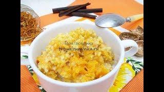 Вкусная тыквенная каша с кукурузной крупой на молоке - как приготовить в духовке