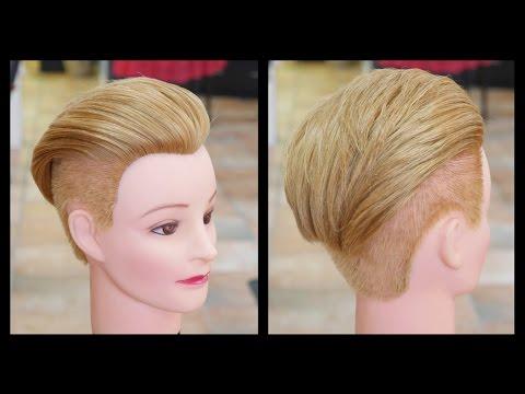 New haircut youtube