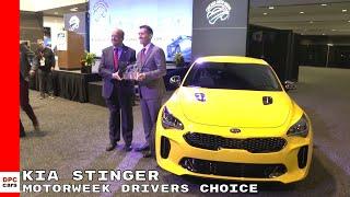 MotorWeek 2018 Drivers Choice Awards - Kia Stinger