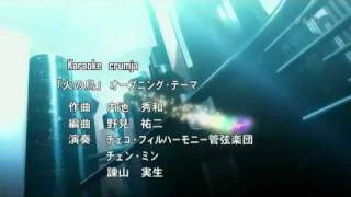 Hinotori (Phoenix) Opening