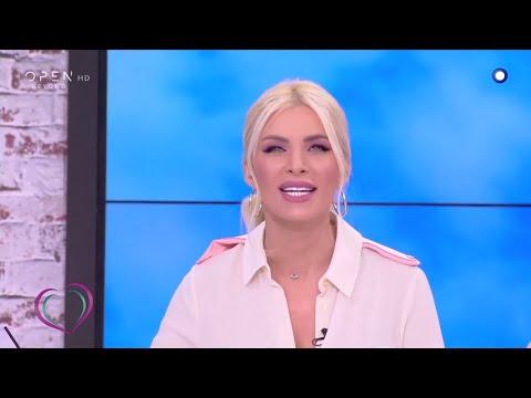 Ευτυχείτε! με την Κατερίνα Καινούργιου 23/9/2019 | OPEN TV
